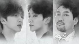 ミュージカル <狂炎ソナタ> フイ | ホン・ジュチャン | キム・ジュホ ver.