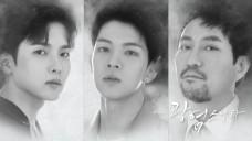 뮤지컬 <광염소나타> 려욱 | 유회승 | 김주호 ver.