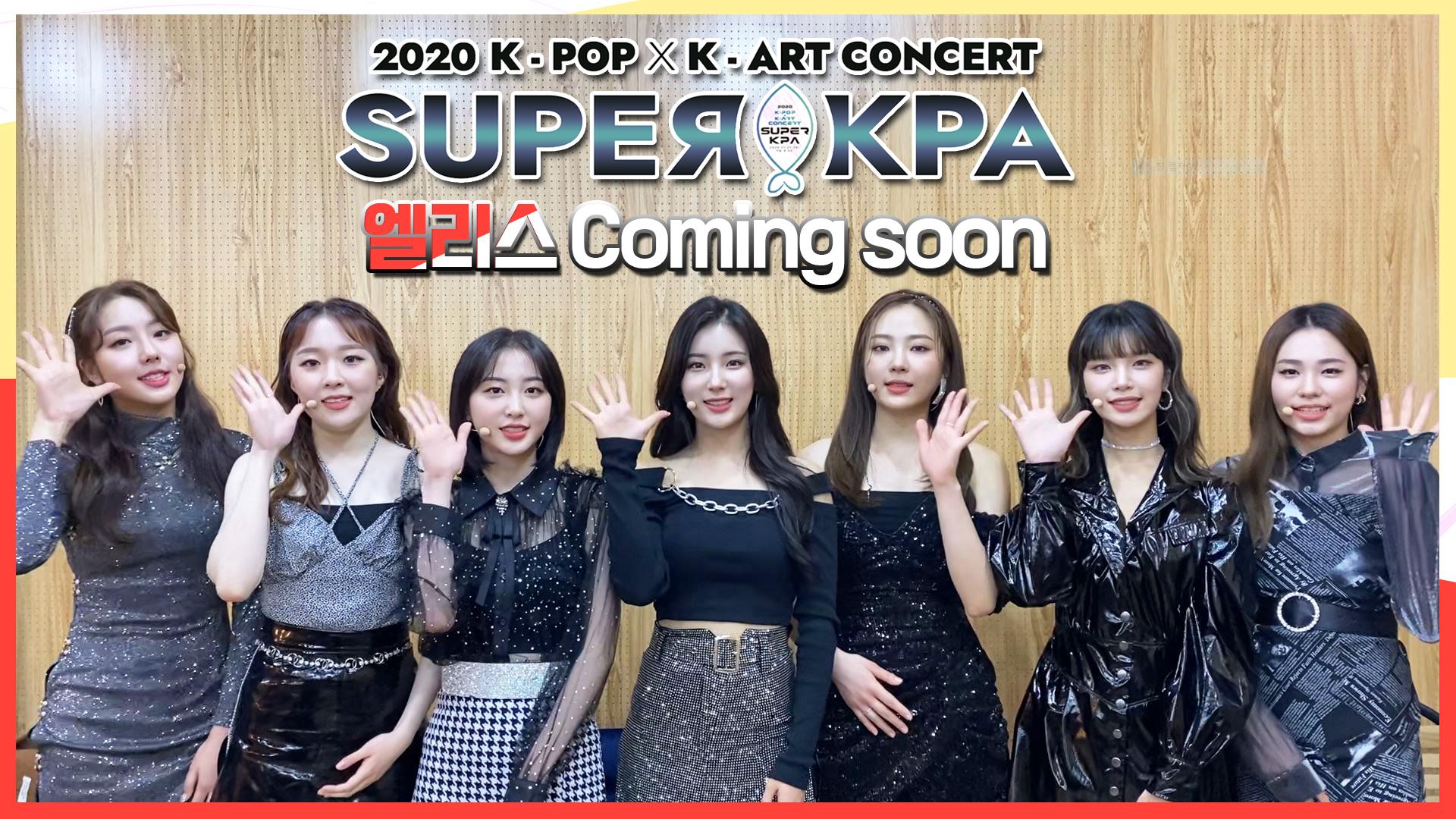 [Beyond LIVE - 2020 K-POP x K-ART CONCERT SUPER KPA] - ELRIS