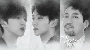 Musical <SONATA OF A FLAME> HUI | Hong Joo Chan | Kim Ju Ho ver.