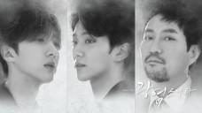 뮤지컬 <광염소나타> 후이 | 홍주찬 | 김주호 ver.