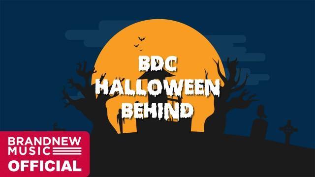 [VDC] BDC 'HALLOWEEN DAY' 비하인드👻
