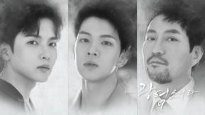 Musical <SONATA OF A FLAME> RYEOWOOK | Yoo Hwe Seung | Kim Ju Ho ver.