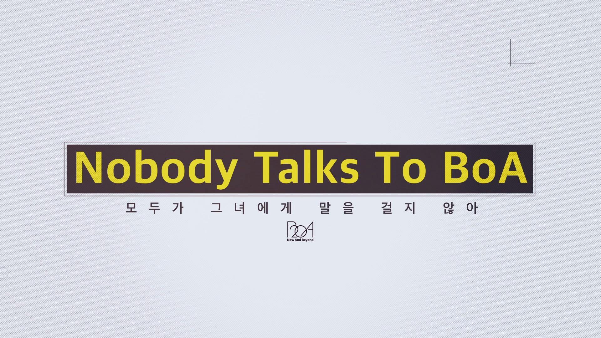 'Nobody Talks To BoA - 모두가 그녀에게 말을 걸지 않아' Teaser
