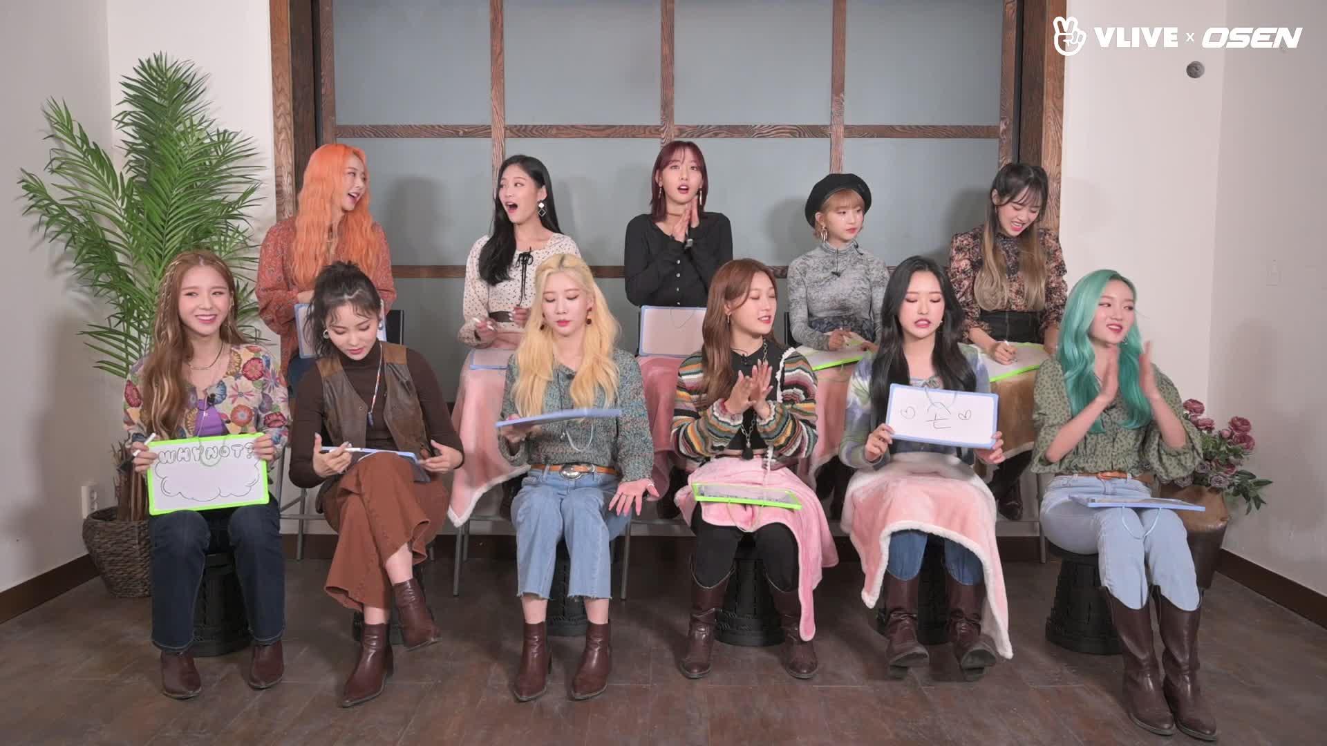 [OSEN] 이달의소녀, 무반주댄스x애창곡 벌칙의 주인공은? #스타로드 06