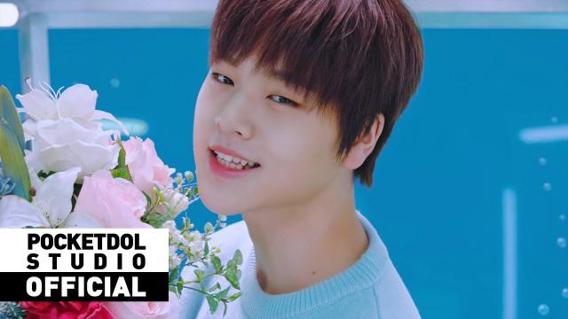 BAE173(비에이이173) - '반하겠어(Crush  on U)' Official Music Video