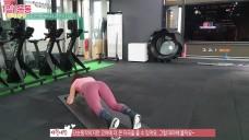 홈트 다이어트운동 여자뱃살빼는 최고의운동 코어자극&근력운동 코어운동 끝판왕!