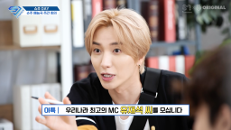Super Junior Returns EP74 - (FULL of MSG) Strong Items Fall Down? Official Meeting Begins!