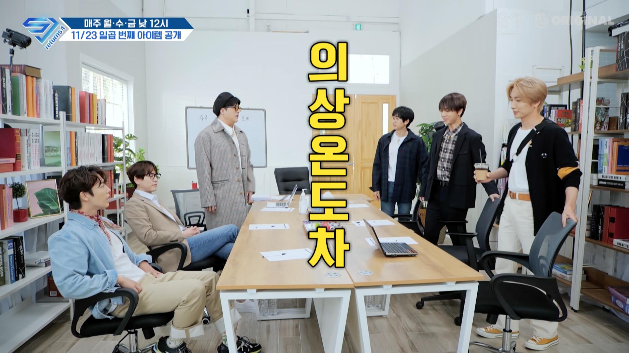 [예고] 슈주 리턴즈4 - 슈주 예능국 '첫 오리지날 시리즈'! <슈주 DAY>가 다음 주 방송됩니다!
