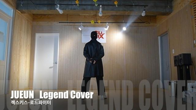 [JUEUN] K-POP IDOL Legend COVERDANCE #04 _ Road Fighter - 젝스키스