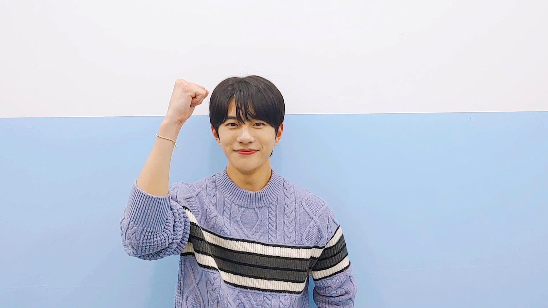 [23 NOV 7:00 PM KST] Unite ON: Live Concert Greeting from BOMIN