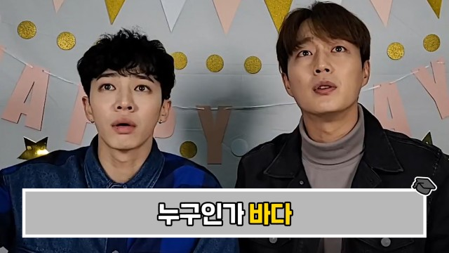 [HIGHLIGHT] Gikwang&Dujun's Quiz Time!
