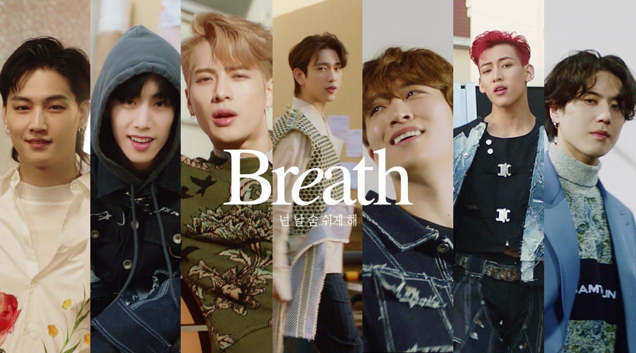 "GOT7(갓세븐) ""Breath (넌 날 숨 쉬게 해)"" M/V"
