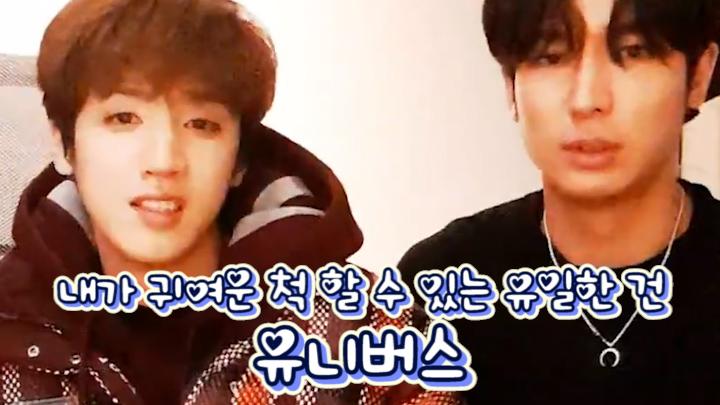 [PENTAGON] WE L:VE 보려고 아직까지 LIVE 중이잖아🤭❣️ (YUTO&WOOSEOK talking about trainee episode)