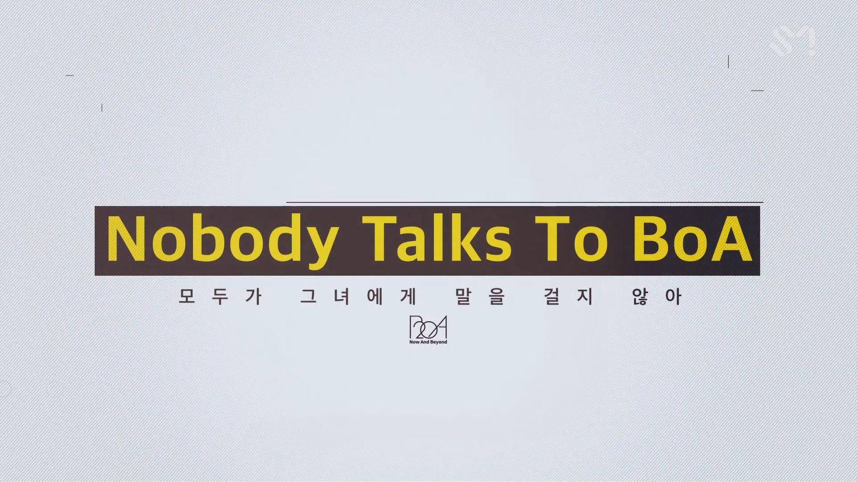 [EP6] <Nobody Talks To BoA - 모두가 그녀에게 말을 걸지 않아> - Next Step