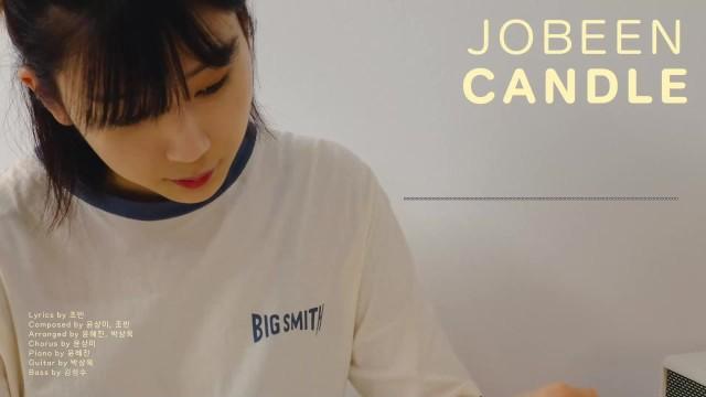 Jobeen - 'Candle' (Lyrics Video)