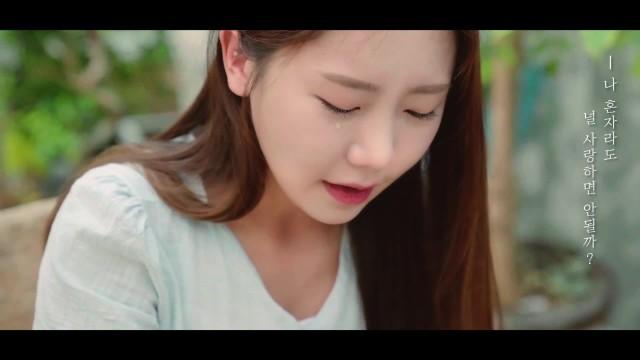 [Teaser] 리누&장정한 - '잊어주라' MV Teaser