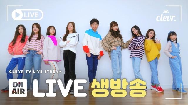 비타민, 피어스, 상욱 댄스 라이브♡ with 클레버TV(CLEVRTV)