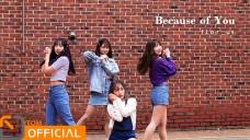 플로어스(flor_us) - Because of You M/V (Official Music Video)