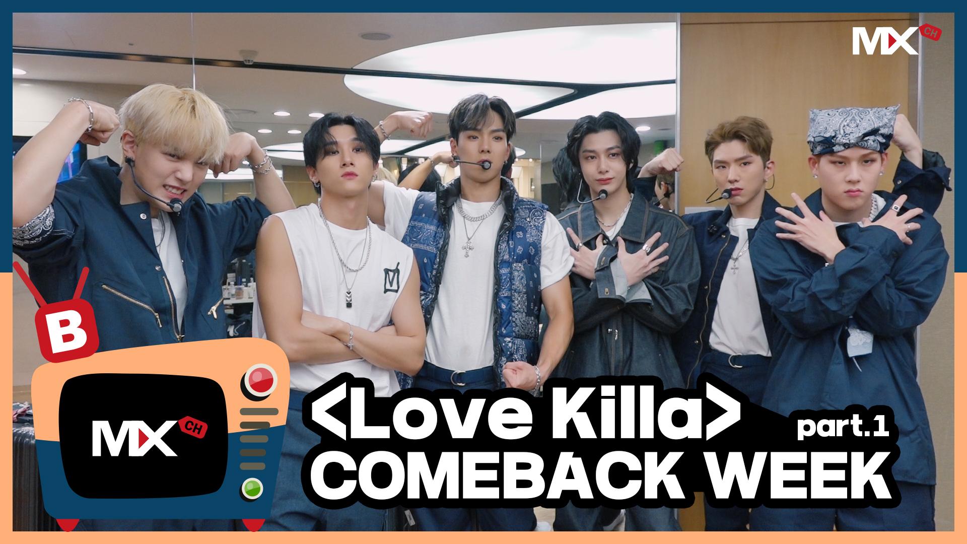 [몬채널][B] EP.207 'Love Killa' - COMEBACK WEEK part.1