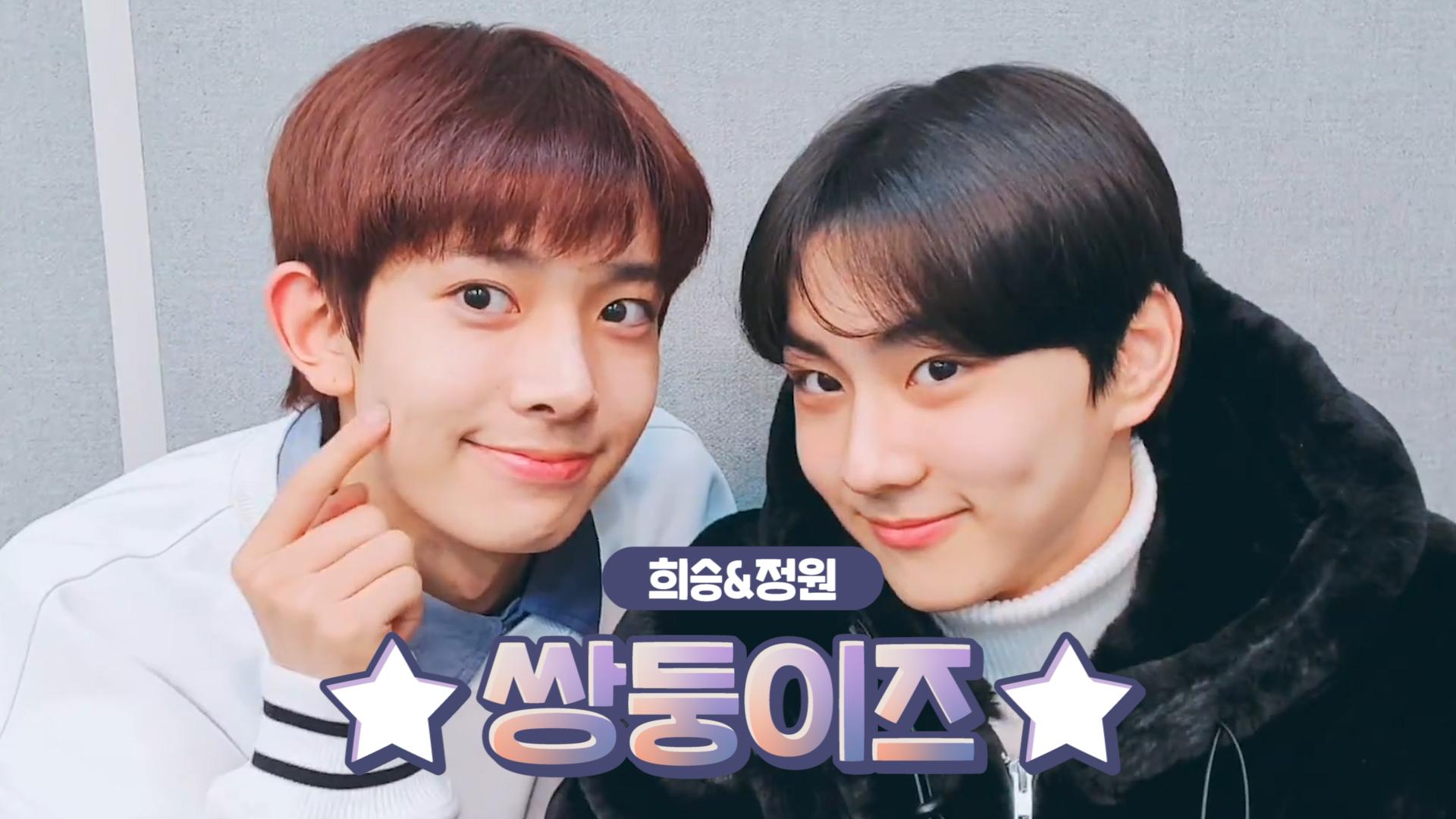 [ENHYPEN] 하이레벨 큐티의 쌍둥이즈가 들려주는 첫인상😘💗 (HEESEUNG&JUNGWON talking about their first impression)