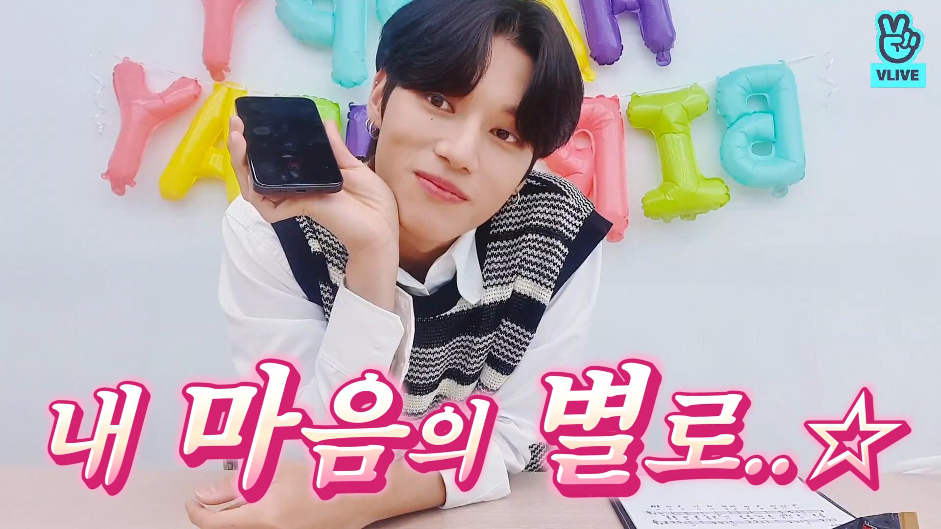 [ATEEZ] 우리 우영이 태어나줘서 감사.. 압도적 감사❣️ (WOOYOUNG calling with members on his birthday)