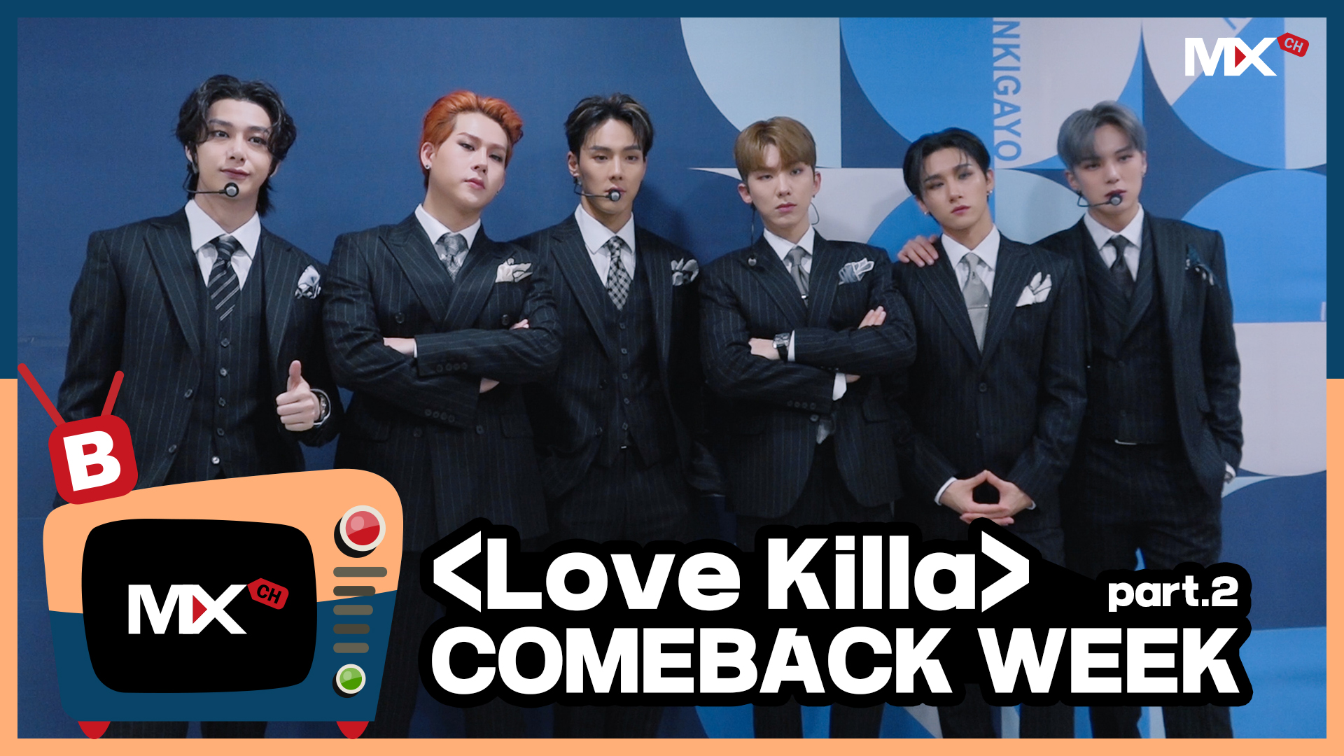[몬채널][B] EP.208 'Love Killa' - COMEBACK WEEK part.2