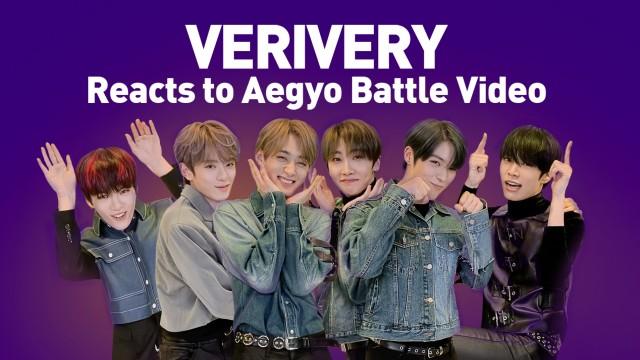 VERIVERY vs VERIVERY: Aegyo battle
