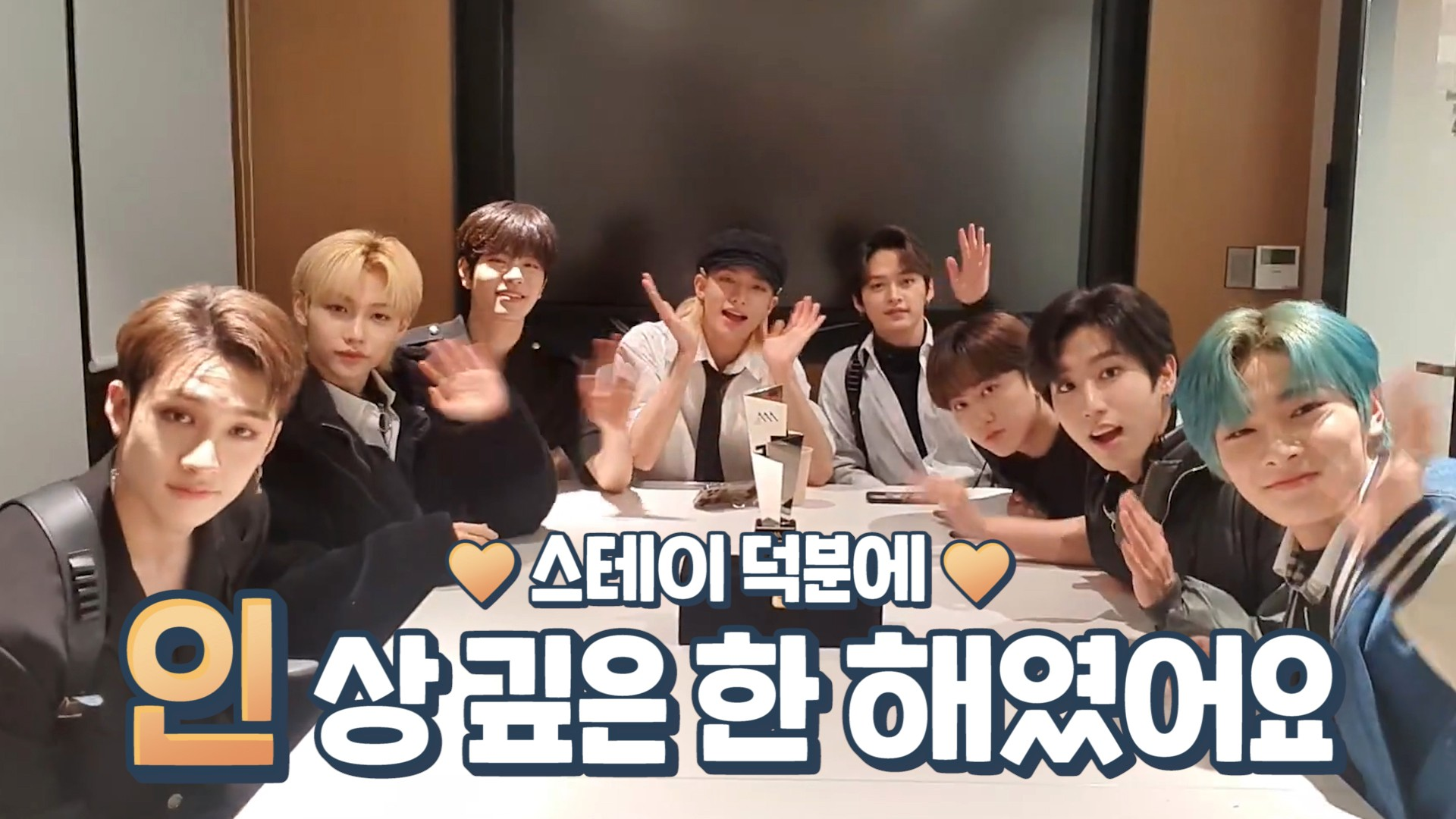 [Stray Kids] 스키즈에 ALL IN 하고 평테이 다짐까지 뚝딱..💛💰 (Stray Kids talking about 'All in' behind episode)