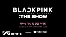 BLACKPINK - 'THE SHOW' GUIDE VIDEO