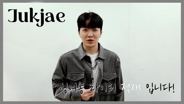 [1'mPREVIEW]매순간반짝빛나는싱어송라이터,적재(Jukjae)
