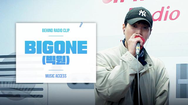 [Pops in Seoul] 📻Behind Radio Clip➤BIGONE(빅원)'s Interview~💙