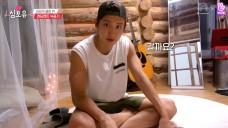 [Heart 4 U #CHANYEOL] MEMBERSHIP Hidden clip #1