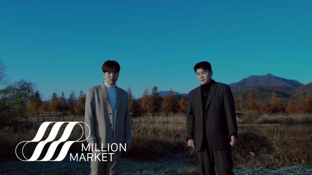 2F (신용재, 김원주) '2020년 11월 어느 가을밤' Onetake Ver.