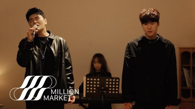 2F (신용재, 김원주) '2020년 11월 어느 가을밤' Live (Piano Ver.)