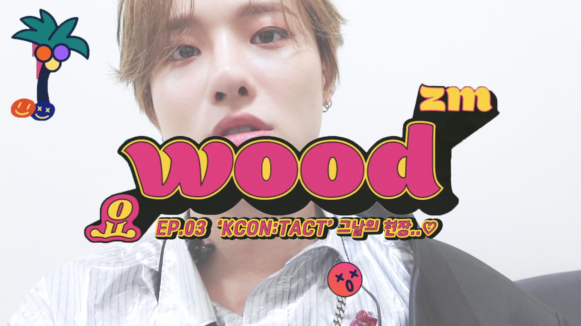 WOODZ - 요WOODZM (YOWOODZM) S2. EP.03