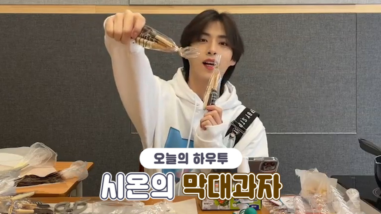 [VPICK! HOW TO in V] 시온의 막대과자🍫🥨 (HOW TO COOK XION's chocolate covered pretzels)