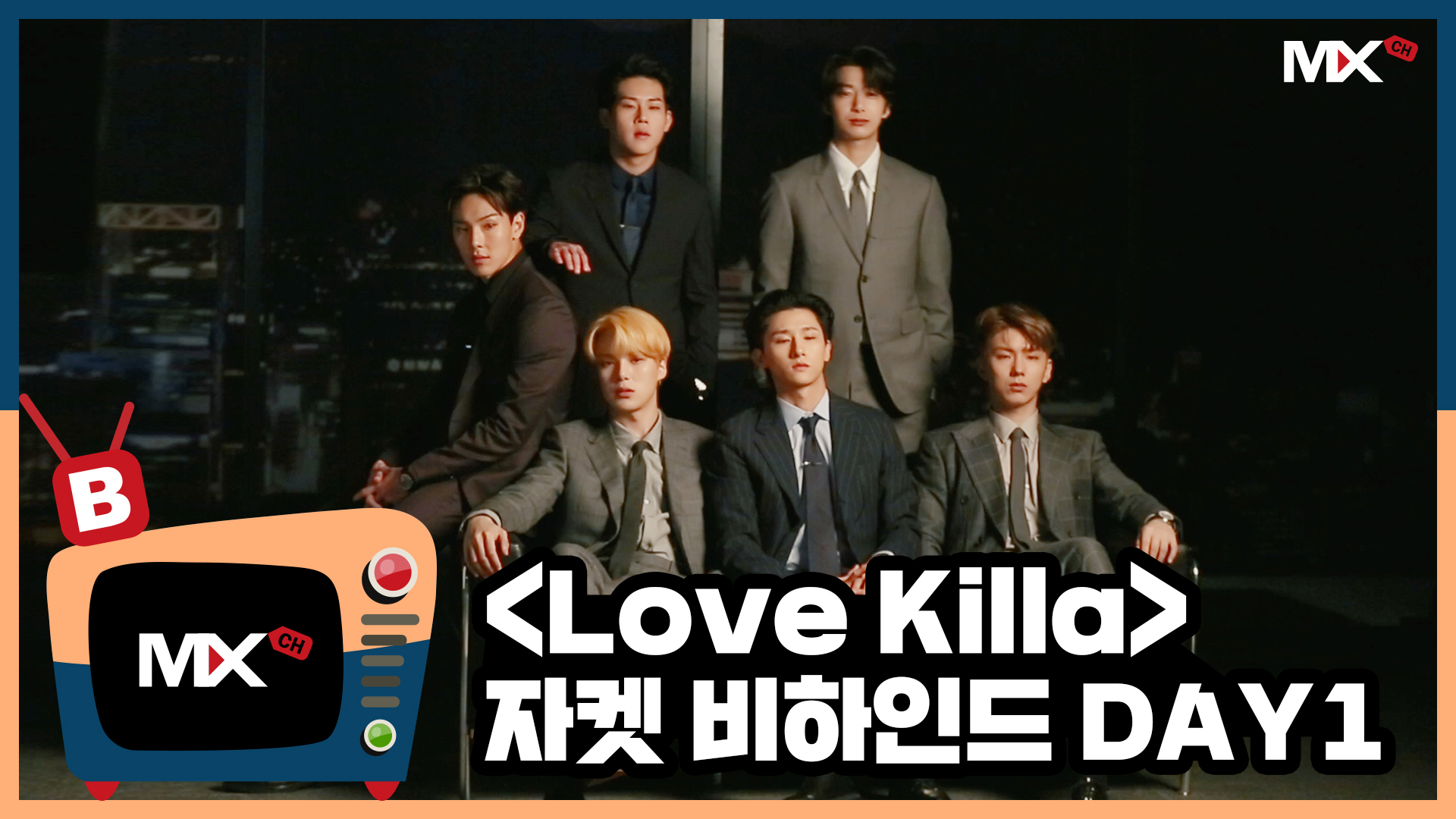 [몬채널][B] EP.211 Photoshoot DAY1 'Love Killa' - Behind The Scenes
