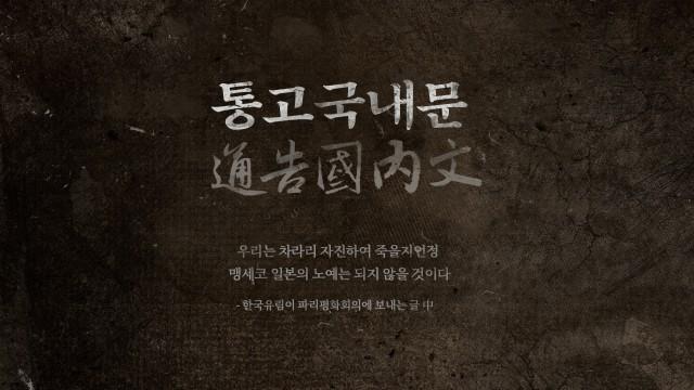 쏘머즈, 스테파니, 지세희 _ 통고국내문 Teaser (나레이션 박영수)