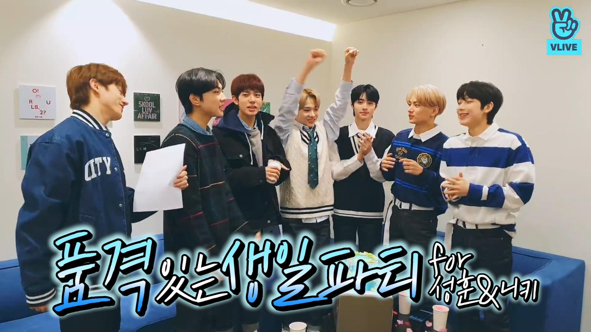 [ENHYPEN] 품격 있고 행복도 있는 🐧🐆생일파티에 어서오세요!! (Happy SUNGHOON & NI-KI Day!)