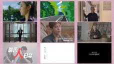 2020 K-Arts 영상콘텐츠 상영회 트레일러_양가희ver