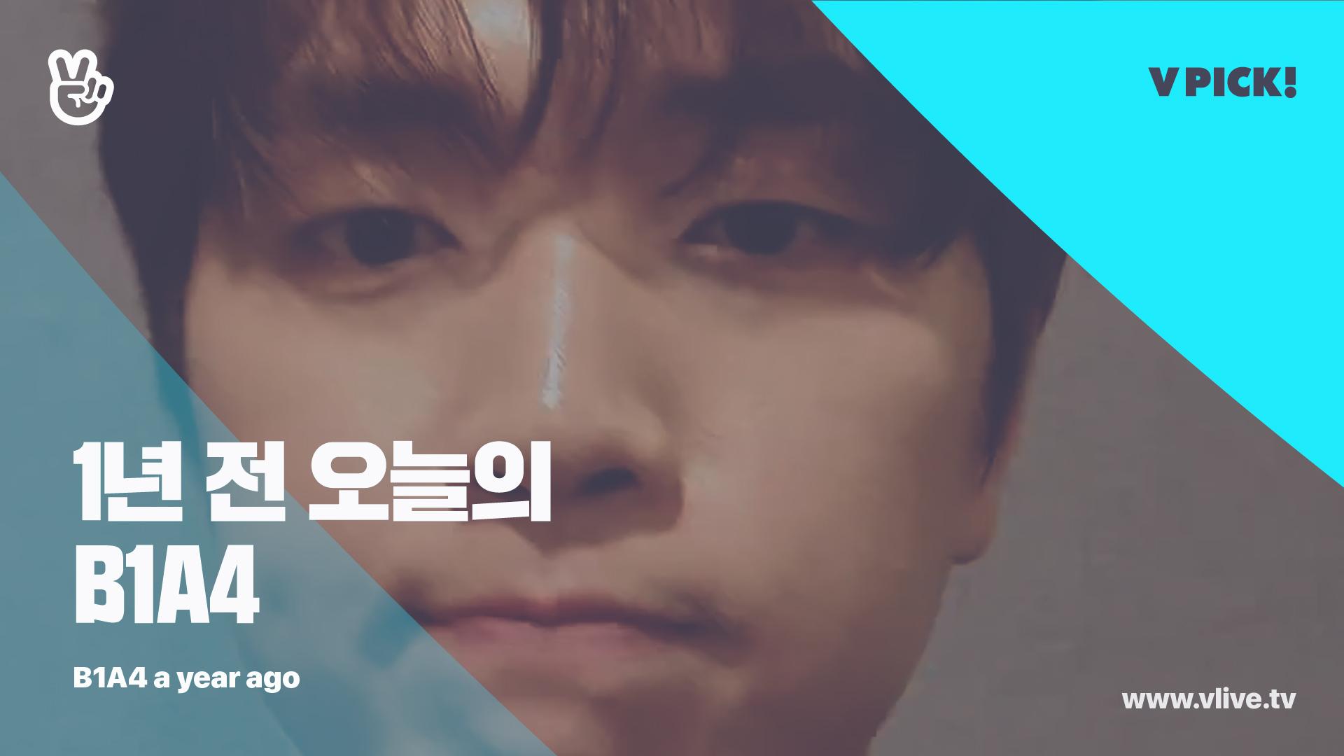 [1년 전 오늘의 B1A4] 삼돌 덕분에 2020년도 기쁘고 빨랐어💚 (SANDEUL's V a year ago)