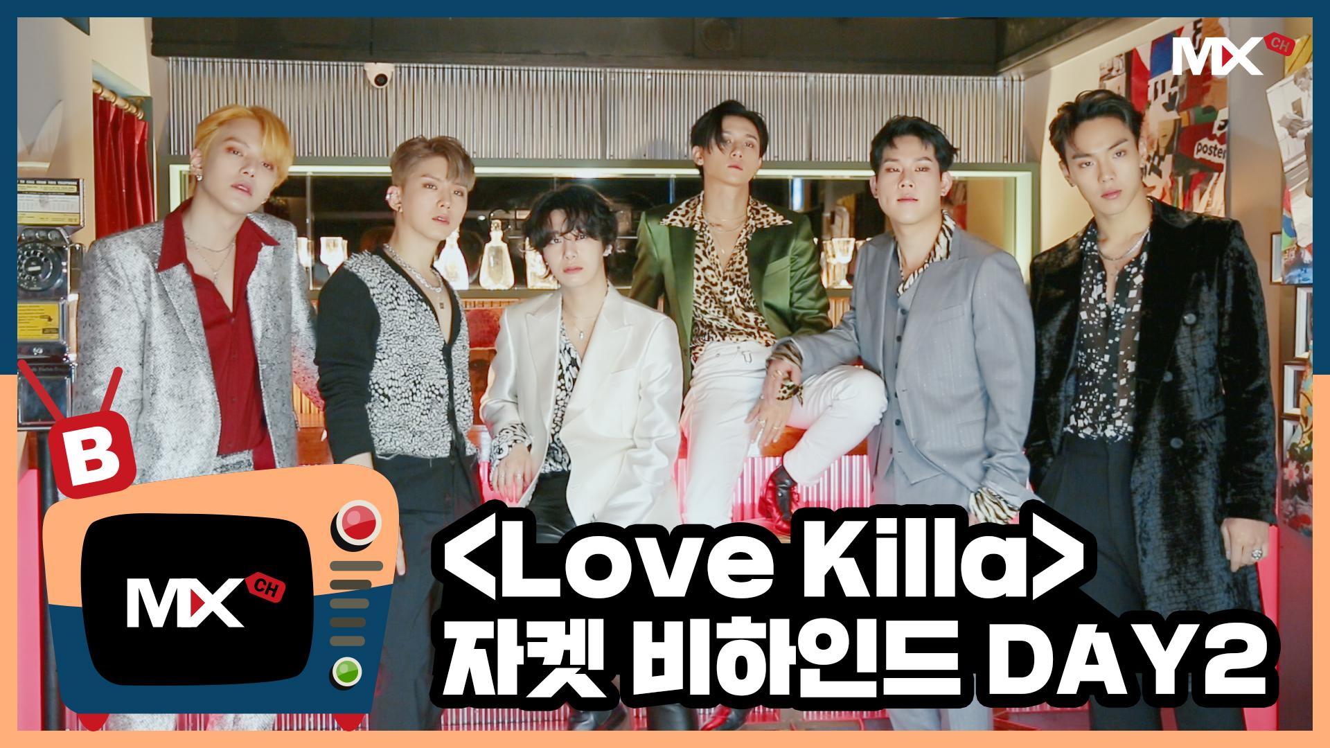 [몬채널][B] EP.212 Photoshoot DAY2 'Love Killa' - Behind The Scenes