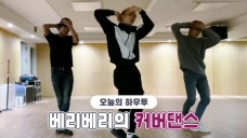 [VPICK! HOW TO in V] HOW TO DANCE VERIVERY's cover dance💜🤍
