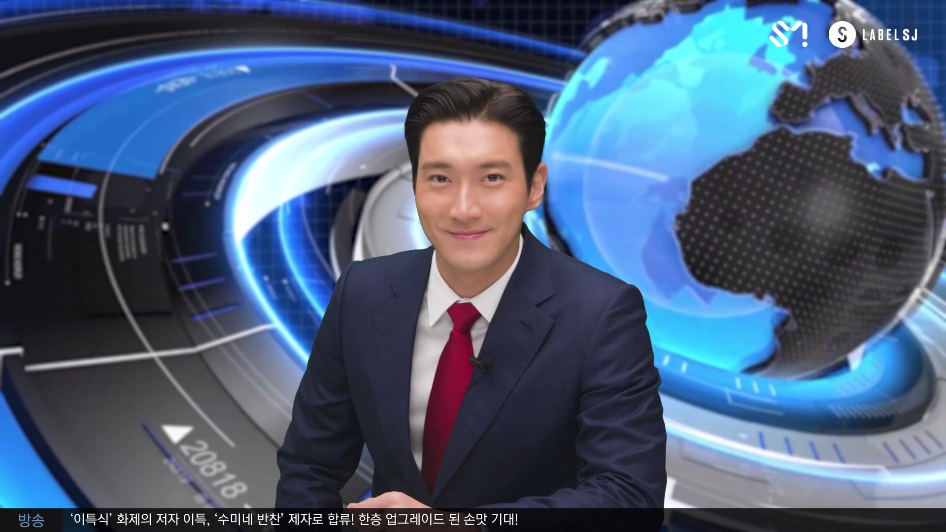 [SJ NEWS Ep.3] 슈주 뉴스 3회