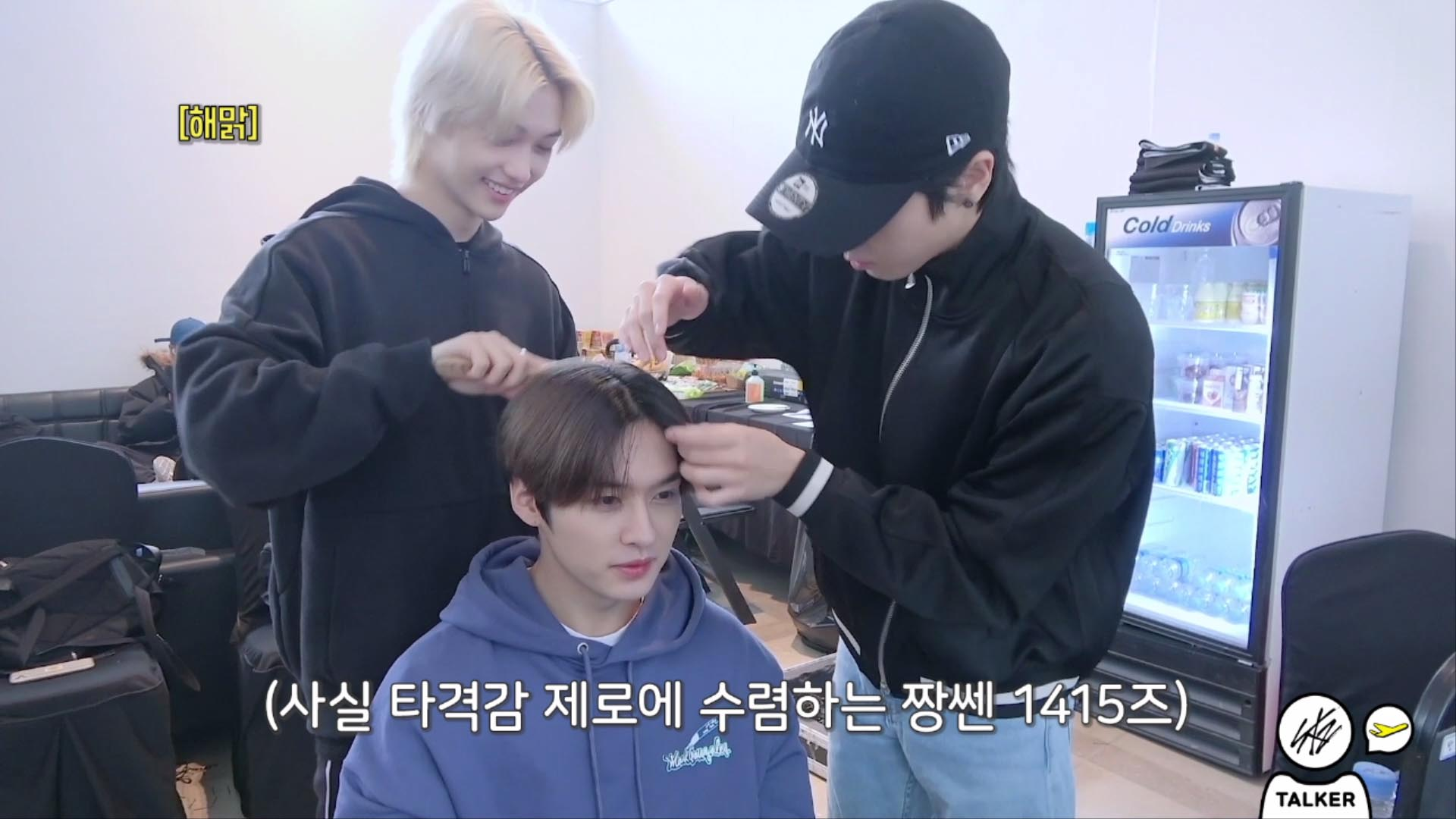[Stray Kids(스트레이 키즈) : SKZ-TALKER GO! Season 2(슼즈토커 고! 시즌 2)] Ep.03 'Unlock : GO LIVE IN LIFE'