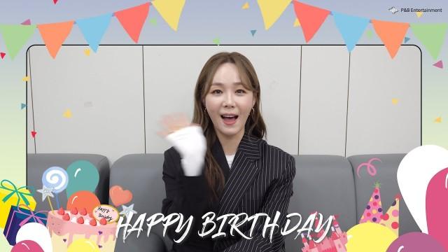 [💌P&B] Relay Message from JEONGHEE 🎉Happy Birthday to WONIL🎉