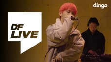 Spray X Coogie - 장전, Set Go!, Life Goes On, Right Away | [DF LIVE] 스프레이, 쿠기
