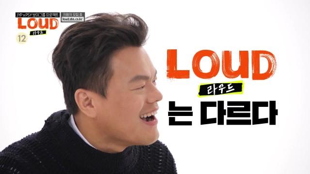 JYP가 말하는 미래의 남자 아이돌