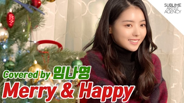'Merry & Happy' Covered by 임나영